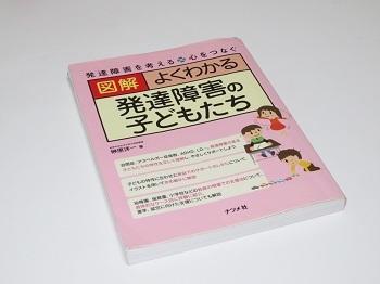 160707本.jpg